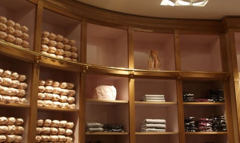 Boutique Repetto